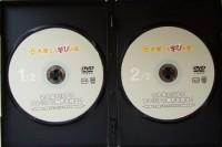 DVD2枚組み