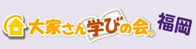fukuokabanner