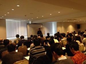 2014年12月6日(土)定例勉強会(特別)&忘年会 in 東京・池袋の受付を開始します